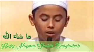 Hafız Nazmus Shakib  হাফেজ নাজমুস সাকিব    Quran Makkah mp3