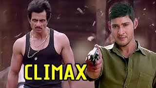 Encounter Shankar Climax - Fighting Scene - Mahesh Babu, Tamannaah – Encounter Shankar