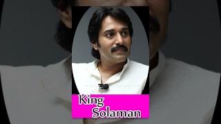King Solaman | Full Malayalam Movie | Rehman