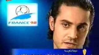Iran-Australia Leg 2 World Cup 1998 Qualification match