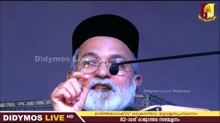 Fr.Dr.O Thomas Speech @ 82 nd OCYM  International Conference