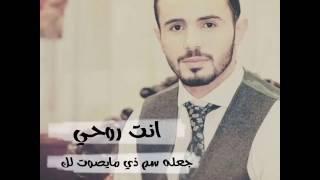 عمار محمد العزكي نجم عرب ايدول في أهداء خاص من أغنية نجم السعيدة
