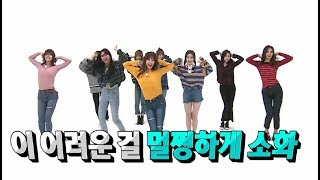 Twice 2X FASTER - Cheer Up + TT(not 2x) + Signal & Likey [WEEKLY IDOL]