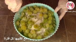 مربى العنب بطريقة سهلة في المنزل مع رباح محمد ( الحلقة 327 )