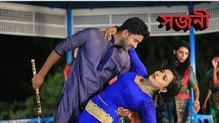 Sojoni Bangla Movie Making Video HD   Song Chaccu   Singer Apon   Director Kashem Mondol