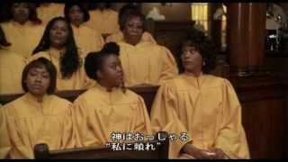 Preacher's Wife Choir Response DEMO