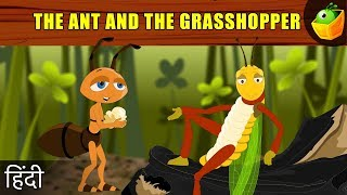 The Ant And Grasshopper - Aesop's Fables In Hindi - Animated/Cartoon Tales For Kids