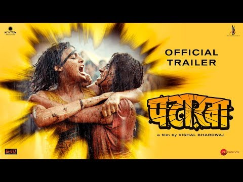 Xxx Mp4 Pataakha Official Trailer Vishal Bhardwaj Sanya Malhotra Radhika Madan Sunil Grover 3gp Sex