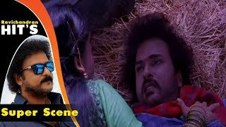 Soundarya falls on crazy star | Sipayi Kannada Movie | Kannada Comedy Scenes | Ravichandran
