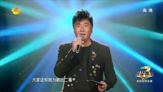 《我是歌手 3》第三季第10期抢先版 (1/3) I Am A Singer 3 EP10 Sneak Peek (1/3)【湖南卫视官方版1080p】20150306