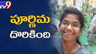 BREAKING : Missing Telugu girl Poornima Sai located ! - TV9