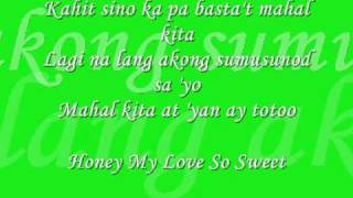 ApriL Boys - Honey My Love So Sweet with Lyrics