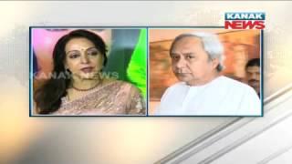 Naveen Patnaik Is Doing Nice Work In Odisha: Hema Malini
