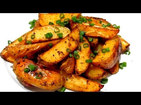 Как приготовить запеченный картофель в духовке рецепт