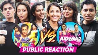 Judwaa Vs Judwaa 2 - क्या Varun जीतेगा Salman से - जानिए Public Reaction