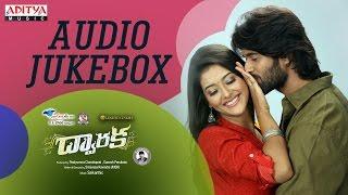 Dwaraka Telugu Movie Full Songs Jukebox || Vijay Devarakonda, Pooja Jhaveri || MSR, Saikarthic