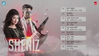 SHENIZ Full Audio Album 2016 | Arfin Rumey | Laser Vision TV