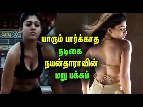 Xxx Mp4 Nayanthara Unseen Hot Photos 3gp Sex