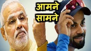 इस मामले में कोहली लेगा PM मोदी को पछाड़ा