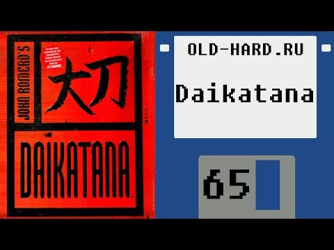 Daikatana (Old-Hard №65)