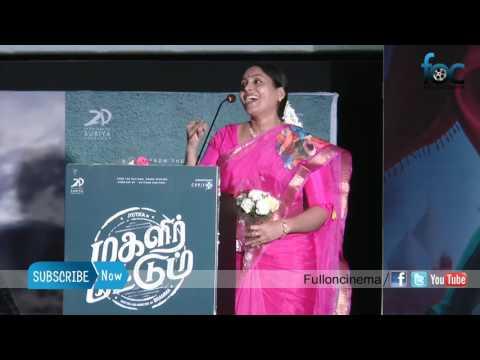 Xxx Mp4 Actress Saranya Ponvannan At Magalir Mattum Audio Launch Fulloncinema 3gp Sex