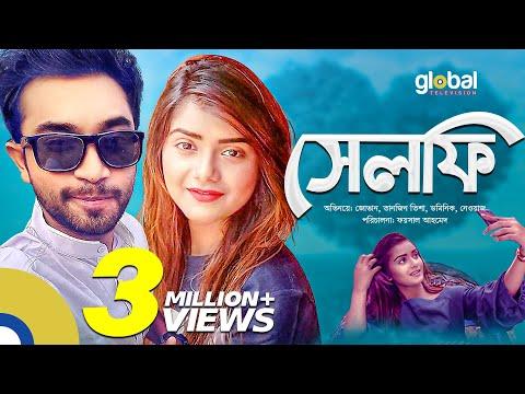 Xxx Mp4 Selfie সেলফি Bangla Natok Jovan Tanjin Tisha I Global TV Bangladesh 3gp Sex