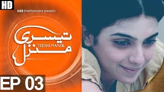 Teesri Manzil Episode 3 | Aplus ᴴᴰ | Top Pakistani Dramas