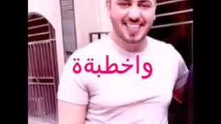 اغتيال منزل الاعلامي علي عذاب من قبل بنات المنطقة لخطبته