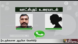 WhatsApp Audio: Army Man From TN talking with his Mother before going to Attack | Heart Touching