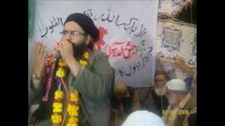 Syed Shakeel Ahmed Shah Kazmi Naat