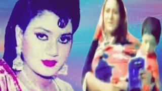 নায়িকা বনশ্রী এর জীবনী । নায়িকা থেকে হকার বনশ্রীর দিনকাল । Bangla Actress Bonosri Life Story