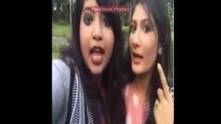 Bangladeshi Girls Funny Video