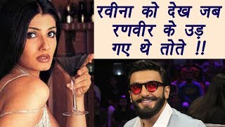 Ranveer Singh was asked to leave sets for STARING Raveena Tandon; Heres why | FilmiBeat