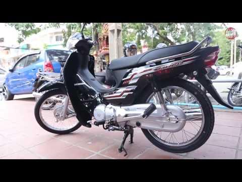 Xxx Mp4 ក្ដៅ Honda Dream 017 ចេញតម្លៃហើយ 2100 3gp Sex