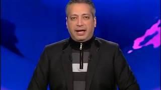 برنامج الحياة اليوم مع تامر أمين - حلقة الأثنين 15-1-2018 - Al Hayah Al Youm