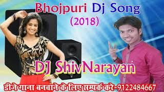 Non Stop Dj Remix Sarswati Vandana Special