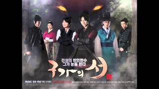 Lee Sang Gon (of Noel) -- Love Hurts (사랑이 아프다) Gu Family Book OST
