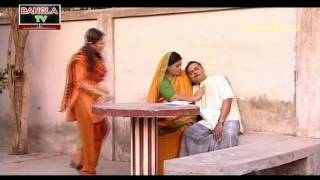 Bangla Serial_LOJING MASTER_www.banglatv.ca _Part 01 of 24