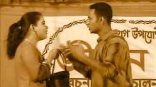 জীবন সাথীর গান Jibon Sathi - বিষ তুলে দাও তুমি আমার ই মুখে ...।।