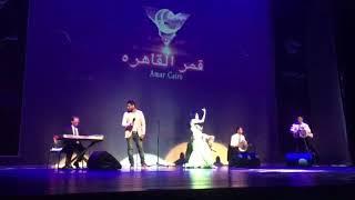 Jimin Park Improvization with Katia Band
