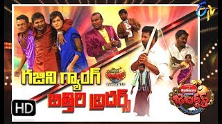 Jabardasth   15th  March 2018  Full Episode   ETV Telugu