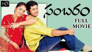 Sambaram Telugu Full Length Movie    Nitin , Nikita Thukral    Latest Telugu Movies