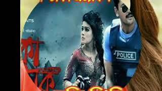 Dhaka attack  Full Bangla moves 2017. চিত্র বিচিত্র  বিনোদন