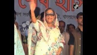 Bangladesh News - Bangladesh