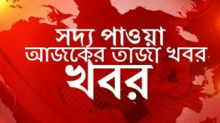 যুক্তরাষ্ট্রের প্রথম মহিলা মুসলিম বিচারকের লাশ নদীতে | বিবিসি বাংলা | বাংলা নিউজ | Bangla News