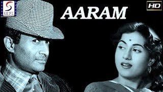Aaram   Dev Anand, Madhubala, Talat Mahmood   1951   HD
