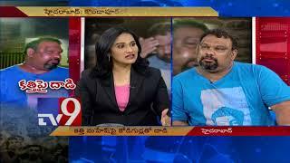 Kathi Mahesh in TV9 Studio after egg attack - TV9 Trending