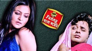 Rahul-Priyanka romantic comedy||Snake changes rule||Funny Bangla Comedy