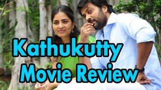 Kathukutti Movie Review | Naren | Soori - entertamil.com