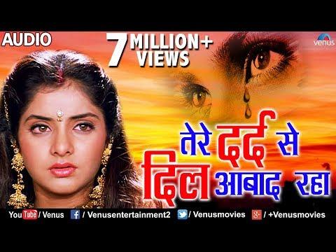 Xxx Mp4 Best Hindi Sad Songs Tere Dard Se Dil Aabad Raha दुनिया का सबसे दर्द भरा गीत सुनकर रोना आ जाएगा 3gp Sex